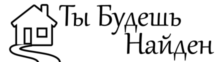 logo-ti-budew-nayden